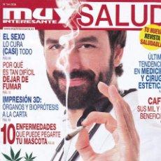 Coleccionismo de Revista Muy Interesante: MUY INTERESANTE SALUD: CANNABIS MEDICINAL PROS Y CONTRAS DEL USO TERAPÉUTICO DE LA MARIHUANA. Lote 211902448