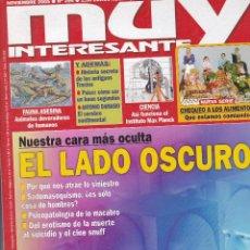 Coleccionismo de Revista Muy Interesante: MUY INTERESANTE: EL LADO OSCURO. Lote 211903631