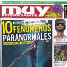 Coleccionismo de Revista Muy Interesante: MUY INTERESANTE: 10 FENOMENOS PARANORMALES DESMONTADOS POR LA CIENCIA. Lote 211904728
