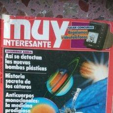 Coleccionismo de Revista Muy Interesante: REVISTA MUY INTERESANTE NÚMERO 99, AÑO 1989,. Lote 211920365