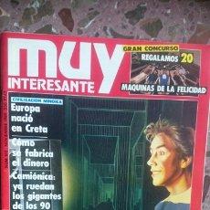 Coleccionismo de Revista Muy Interesante: REVISTA MUY INTERESANTE NÚMERO 102, AÑO 1989,. Lote 211920518