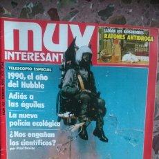Coleccionismo de Revista Muy Interesante: REVISTA MUY INTERESANTE NÚMERO 105, AÑO 1990. Lote 211920673