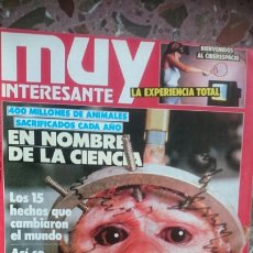 Coleccionismo de Revista Muy Interesante: REVISTA MUY INTERESANTE NÚMERO 107, AÑO 1990. Lote 211920817