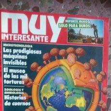 Coleccionismo de Revista Muy Interesante: REVISTA MUY INTERESANTE NÚMERO 116, AÑO 1991. Lote 211920912
