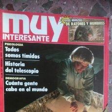 Coleccionismo de Revista Muy Interesante: REVISTA MUY INTERESANTE NÚMERO 117, AÑO 1991. Lote 211920988