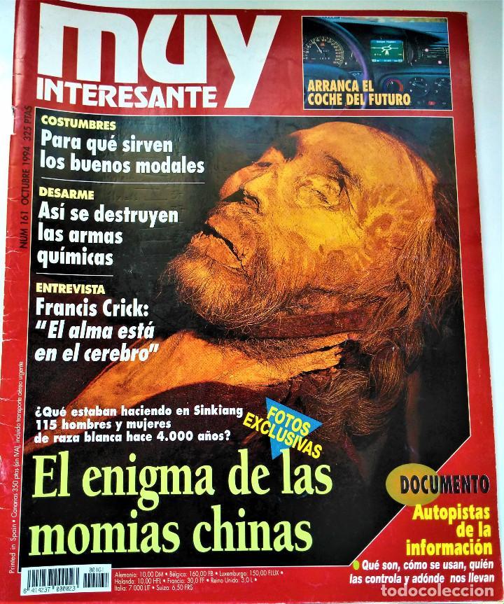 Coleccionismo de Revista Muy Interesante: REVISTA MUY INTERESANTE - 12 NÚMEROS - Foto 4 - 213083693