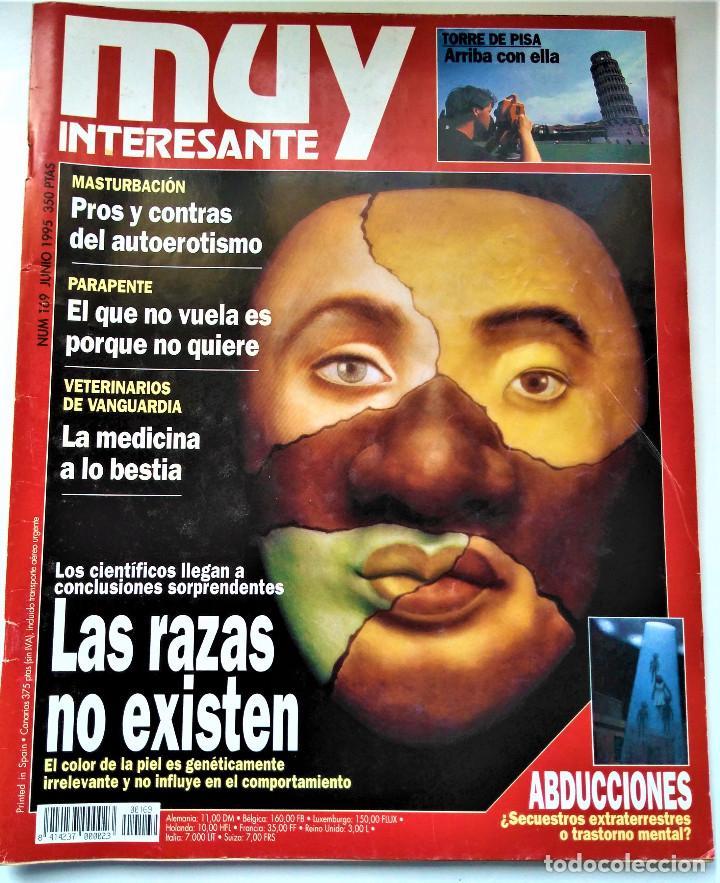 Coleccionismo de Revista Muy Interesante: REVISTA MUY INTERESANTE - 12 NÚMEROS - Foto 6 - 213083693