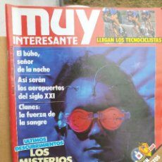 Coleccionismo de Revista Muy Interesante: Nº 109 / JUNIO 1990 / EL BÚHO, SEÑOR DE LA NOCHE / ASÍ SERÁN LOS AEROPUERTOS DEL SIGLO XXI / CLANES:. Lote 213590175