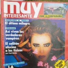 Coleccionismo de Revista Muy Interesante: Nº 111 / AGOSTO 1990 / TRASPLANTE DE MÉDULA: EL ÚLTIMO MILAGRO / ZOOLOGÍA: ASÍ VIVEN LOS VERDADEROS. Lote 213590186