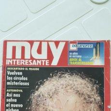 Coleccionismo de Revista Muy Interesante: REVISTA MUY INTERESANTE N°135 . AGOSTO 1992. Lote 213767051