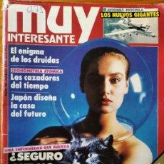 Coleccionismo de Revista Muy Interesante: MUY INTERESANTE Nº 118 DE 1991- CRONOMETRIA ATOMICA- DRUIDAS- DOMOTICA- MIGUEL GUZMAN- PESCA- PARTIC. Lote 214108363