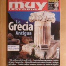 Collectionnisme de Magazine Muy Interesante: MUY HISTORIA, MUY INTERESANTE - Nº 7 / 2006 - LA GRECIA ANTIGUA. Lote 214258817