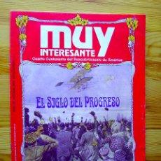 Coleccionismo de Revista Muy Interesante: SUPLEMENTO DE REVISTA MUY INTERESANTE: EL SIGLO DEL PROGRESO. Lote 215378196