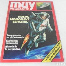 Collectionnisme de Magazine Muy Interesante: MUY INTERESANTE Nº 28 - SEPTIEMBRE 1983. Lote 216747205