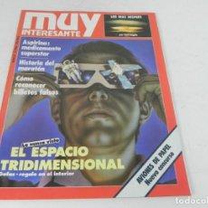 Collectionnisme de Magazine Muy Interesante: MUY INTERESANTE Nº 37 - JUNIO 1984. Lote 216748138