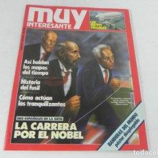 Collectionnisme de Magazine Muy Interesante: MUY INTERESANTE Nº 43 - DICIEMBRE 1984. Lote 216749243