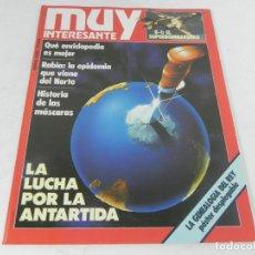 Collectionnisme de Magazine Muy Interesante: MUY INTERESANTE Nº 45 - FEBRERO 1985. Lote 216749505