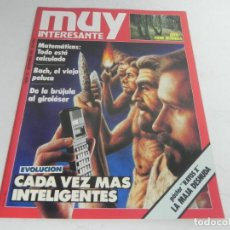Collectionnisme de Magazine Muy Interesante: MUY INTERESANTE Nº 52 - SEPTIEMBRE 1985. Lote 216750338