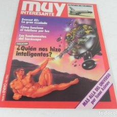 Collectionnisme de Magazine Muy Interesante: MUY INTERESANTE Nº8 -ENERO - 1982. Lote 216755316