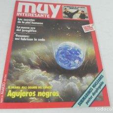 Collectionnisme de Magazine Muy Interesante: MUY INTERESANTE Nº 10 - MARZO - 1982. Lote 216755635