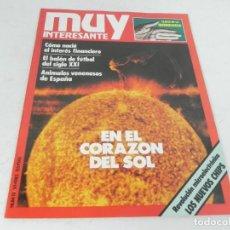 Collectionnisme de Magazine Muy Interesante: MUY INTERESANTE Nº 13 - JUNIO - 1982. Lote 216756228