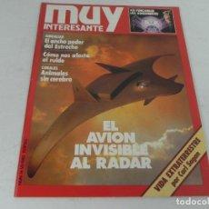 Collectionnisme de Magazine Muy Interesante: MUY INTERESANTE Nº 14 - JULIO - 1982. Lote 216756423