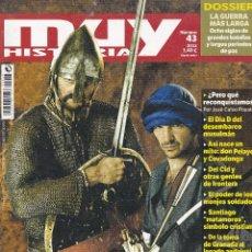 Coleccionismo de Revista Muy Interesante: REVISTA MUY HISTORIA: LUCES Y SOMBRAS DE LA RECONQUISTA. Lote 217606271