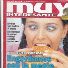Coleccionismo de Revista Muy Interesante: REVISTA MUY INTERESANTE: COMO VENCER LA OBESIDAD ENGORDAMOS CON LA MENTE. Lote 217606792