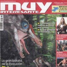 Coleccionismo de Revista Muy Interesante: REVISTA MUY INTERESANTE: LA GRAN BATALLA DE LA EVOLUCION DINOS CONTRA MAMIFEROS. Lote 217607723