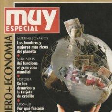 Coleccionismo de Revista Muy Interesante: MUY INTERESANTE ESPECIAL DINERO + ECONOMIA. Nº 10 VERANO 1992. Lote 219381088