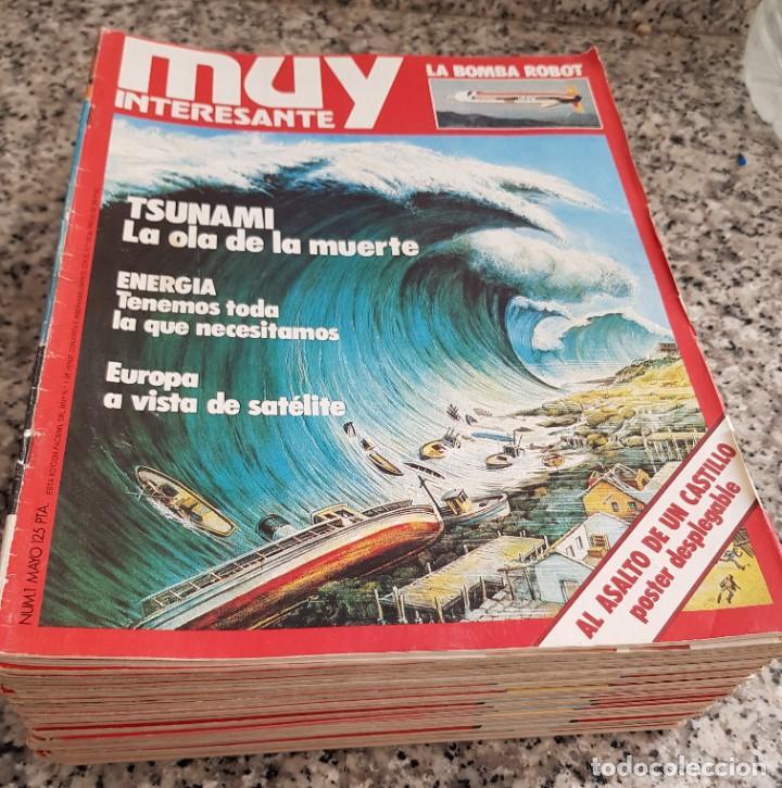LOTE 32 REVISTAS MUY INTERESANTE - ENTRE LOS NÚMEROS 1 Y 117 (Coleccionismo - Revistas y Periódicos Modernos (a partir de 1.940) - Revista Muy Interesante)