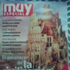 Coleccionismo de Revista Muy Interesante: REVISTA MUY INTERESANTE (? 58 )( VERANO 2002 ). Lote 220867093