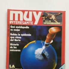 Coleccionismo de Revista Muy Interesante: REVISTA MUY INTERESANTE. NÚM 45. FEBRERO 1985. Lote 221803581