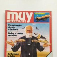 Coleccionismo de Revista Muy Interesante: REVISTA MUY INTERESANTE. NÚM 46. MARZO 1985. Lote 221803808