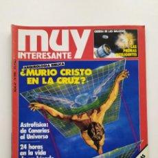 Coleccionismo de Revista Muy Interesante: REVISTA MUY INTERESANTE. NÚM 47. ABRIL 1985. Lote 221803970
