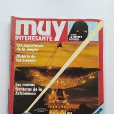 Coleccionismo de Revista Muy Interesante: REVISTA MUY INTERESANTE. NÚM 48. MAYO 1985. Lote 221804207