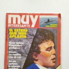Coleccionismo de Revista Muy Interesante: REVISTA MUY INTERESANTE. NÚM 49. JUNIO 1985. Lote 221804600
