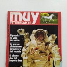 Coleccionismo de Revista Muy Interesante: REVISTA MUY INTERESANTE. NÚM 50. JULIO 1985. Lote 221804743