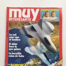 Coleccionismo de Revista Muy Interesante: REVISTA MUY INTERESANTE. NÚM 51. AGOSTO 1985. Lote 221804945