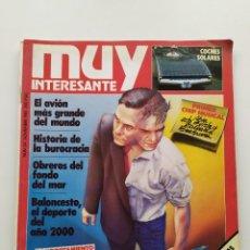 Coleccionismo de Revista Muy Interesante: REVISTA MUY INTERESANTE. NÚM 54. NOVIEMBRE 1985. Lote 221805363
