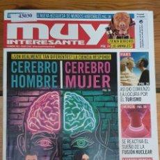 Coleccionismo de Revista Muy Interesante: 43030 - REVISTA MUY INTERESANTE - Nº 422 - AÑO 2016. Lote 222326867