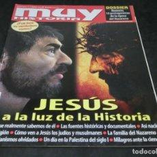 Collectionnisme de Magazine Muy Interesante: REVISTA MUY ESPECIAL MUY HISTORIA INTERESANTE Nº 4 JESÚS A LA LUZ DE LA HISTORIA - 2006. Lote 253479835
