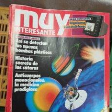Coleccionismo de Revista Muy Interesante: LOTE MUY INTERESANTE 60 AL 99. Lote 232981605