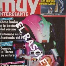 Coleccionismo de Revista Muy Interesante: ANTIGUA REVISTA MUY INTERESANTE Nº 110 - JULIO 1990 -. Lote 234057655