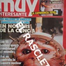Coleccionismo de Revista Muy Interesante: ANTIGUA REVISTA MUY INTERESANTE Nº 107 ABRIL 1990 -. Lote 234058130