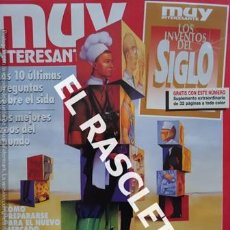 Coleccionismo de Revista Muy Interesante: ANTIGUA REVISTA MUY INTERESANTE Nº 156 MAYO 1994 -. Lote 234059140