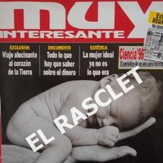 Coleccionismo de Revista Muy Interesante: ANTIGUA REVISTA MUY INTERESANTE Nº 188 ENERO 1997 -. Lote 234149085