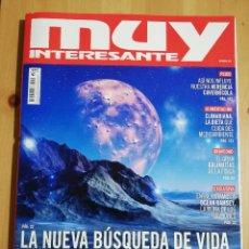Coleccionismo de Revista Muy Interesante: REVISTA MUY INTERESANTE Nº 474 (LA NUEVA BÚSQUEDA DE VIDA EXTRATERRESTRE). Lote 235186925
