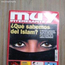 Coleccionismo de Revista Muy Interesante: REVISTA MUY INTERESANTE, AÑO 2001. Lote 236149350