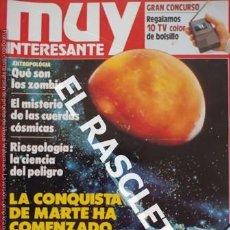 Coleccionismo de Revista Muy Interesante: ANTIGUA REVISTA MUY INTERESANTE Nº 87 - AGOSTO 1988. Lote 238030675